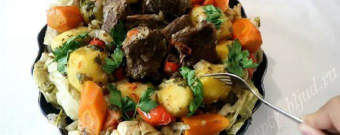 Дамлама рецепт из говядины