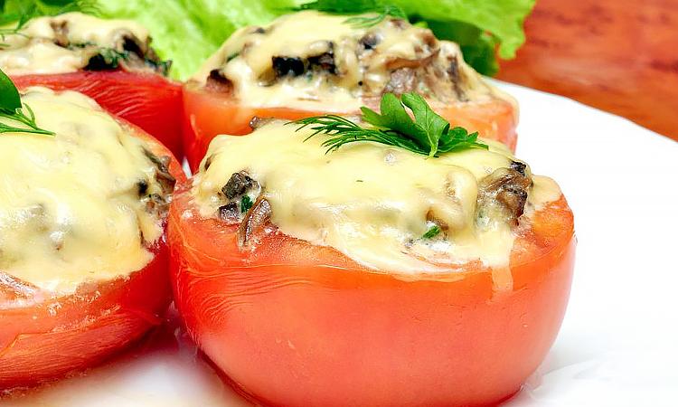 Помидоры фаршированные грибами и сыром холодная закуска